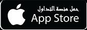 UFX Trader App Store